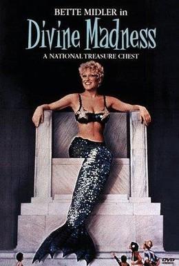 Постер фильма Божественное безумие (1980)