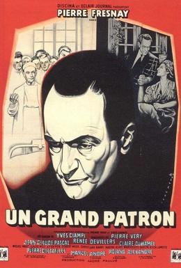 Постер фильма Перфекционист (1951)