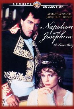 Постер фильма Наполеон и Жозефина. История любви (1987)