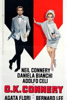 Постер фильма OK Коннери (1967)