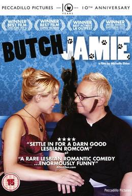 Постер фильма Мужественная Джейми (2007)