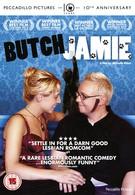 Мужественная Джейми (2007)