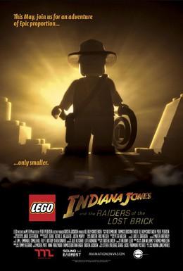Постер фильма Лего: Индиана Джонс в поисках утраченной детали (2008)