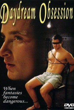 Постер фильма Наваждение среди белого дня (2003)