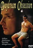 Наваждение среди белого дня (2004)