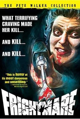 Постер фильма Страшный испуг (1974)