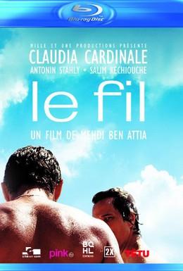 Постер фильма След нашей тоски (2009)