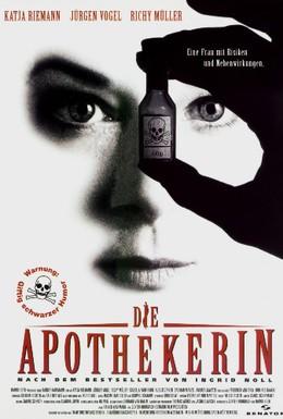 Постер фильма Аптекарша (1997)