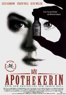Аптекарша (1997)