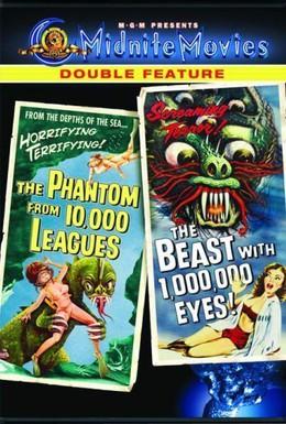 Постер фильма Чудовище с миллионом глаз (1955)