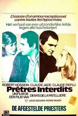 Постер фильма Запрещенные священники (1973)