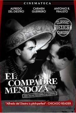 Постер фильма Дружище Мендоса (1934)