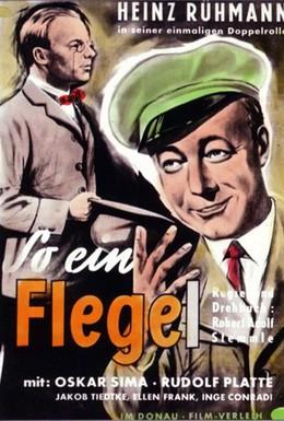 Постер фильма Такой грубиян (1934)