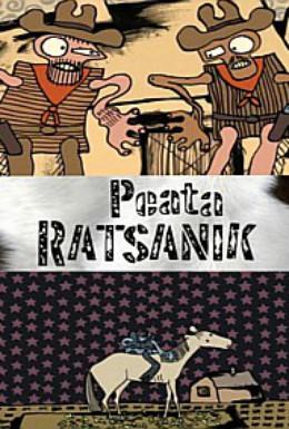 Постер фильма Всадник без головы (2001)