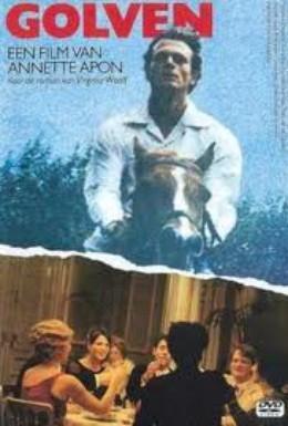 Постер фильма Волны (1982)