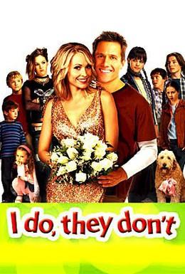 Постер фильма Без их согласия (2005)