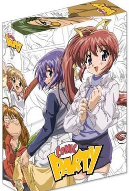 Постер фильма Фестиваль додзинси (2001)