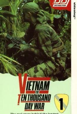 Постер фильма Вьетнам, до востребования (1987)