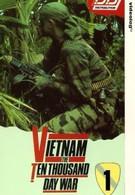 Вьетнам, до востребования (1987)