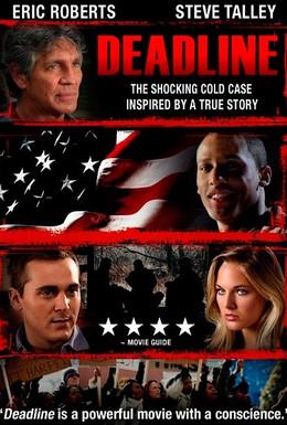 Постер фильма Крайний срок (2012)