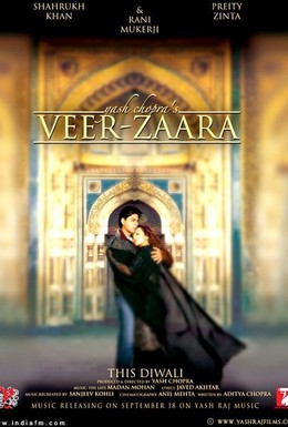 Постер фильма Вир и Зара (2004)