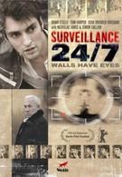 Наблюдение (2007)