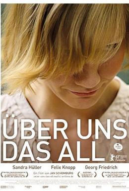 Постер фильма Над нами только небо (2011)