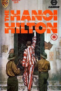 Постер фильма Ханой-Хилтон (1987)