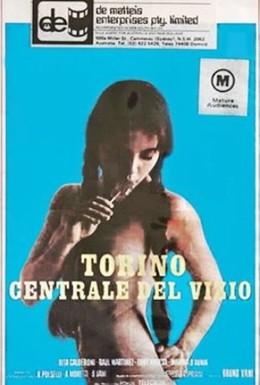 Постер фильма Турин – центр порока (1979)