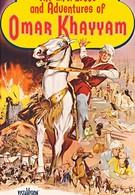 Любовь в жизни Омара Хайамы (1957)