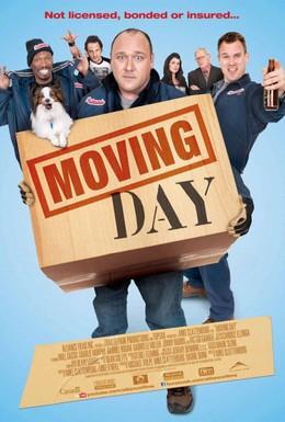 Постер фильма Мужики, которые таскали мебель (2012)