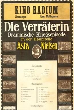 Постер фильма Предательница (1911)