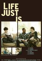 Просто жизнь (2012)