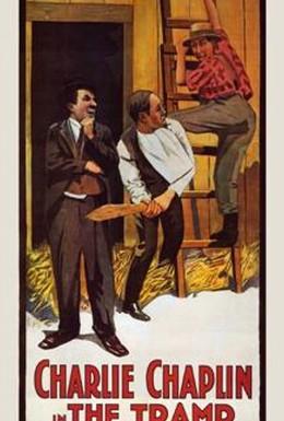 Постер фильма Бродяга (1915)