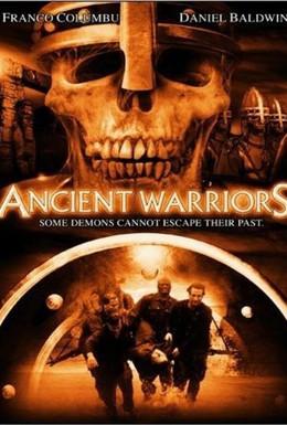 Постер фильма Пророчество древних воинов (2003)