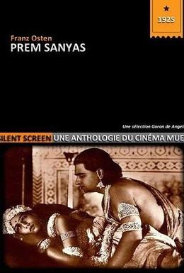 Постер фильма Свет Азии (1925)