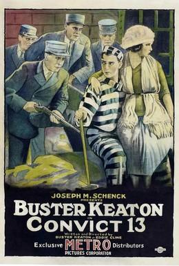 Постер фильма Заключенный №13 (1920)