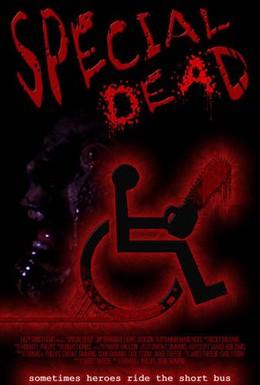 Постер фильма Особые мертвецы (2006)