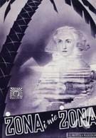Жена и не жена (1941)