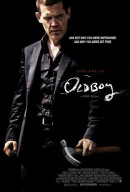 Постер фильма Олдбой (2013)