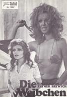 Самки (1970)