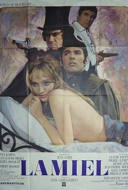 Постер фильма Ламьель (1967)