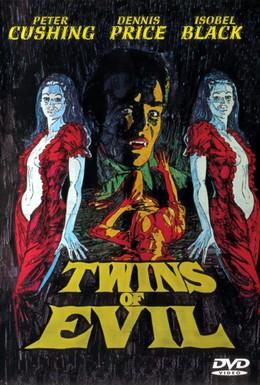 Постер фильма Близнецы зла (1971)