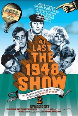 Постер фильма Наконец, шоу 1948-го года (1967)