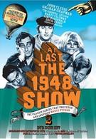 Наконец, шоу 1948-го года (1967)