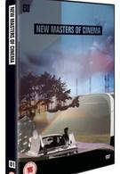 Дорога (2004)