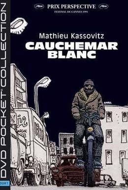 Постер фильма Белый кошмар (1991)