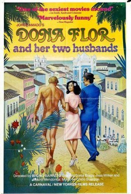 Постер фильма Дона Флор и два ее мужа (1998)