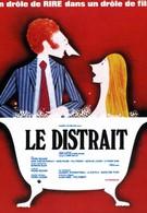 Рассеянный (1970)