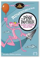 Приключения Розовой пантеры (1993)